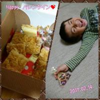 Happy バレンタイン💝