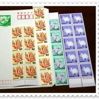 年賀状・切手シート当選