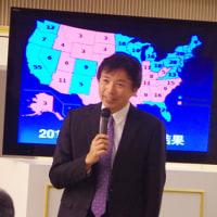 及川幸久講演「『トランプ革命』で世界はこう動く」抜粋版-第1回出版局セミナー youtube動画