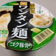 マルちゃん ワンタン麺 コク豚骨
