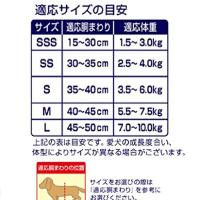 ユニ・チャームペットケア オス用おしっこオムツ Sサイズ 20