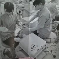 歯科医はコンビニより多いと言うけれど 木村 聡 満腹の情景 第59回
