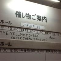 subjectiv  late  show @前橋ベイシア文化ホールLIVE(ネタばれです)