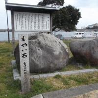 東伊豆町稲取漁港