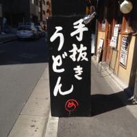 ぷらっと東京散歩🚶  松村