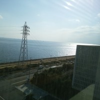 Nice day, isn't it ?