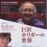 オーケストラ・アンサンブル金沢第389回定期公演PHコンサート・レビュー