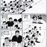 明日天気にな~れ(76)