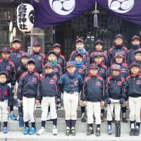 2013 必勝祈願