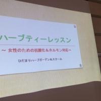 福岡市中央区草ヶ江で「ハーブ講座」