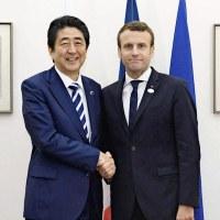 首相、マクロン仏大統領と初会談 安保の連携強化で一致。早期来日要請。