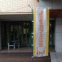 オレンジカフェ開催