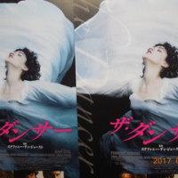 仏映画「ザ・ダンサー」・・・イサドラ・ダンカンも出たね。