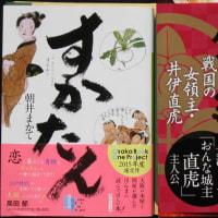 1254話 「 またまた文庫本 」 10/24・月曜(晴)
