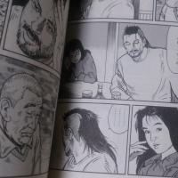 キリン 名場面 名言集~1