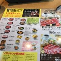 船橋大神宮の『焼き肉キング』初来店
