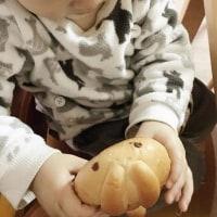 ウサギのパン
