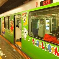 クレヨンしんちゃん列車登場!