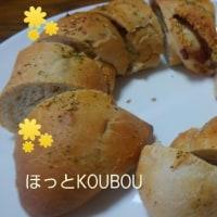 やっと続き、りんご酵母で作ったパン、ベーコン入りツイストパン。