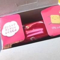 ぐーぴたっ☆スーパーフード IN ビスケット