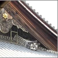 京都・西本願寺の帰敬式