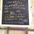 龍野にドッグカフェオープンしましたよ(^^♪