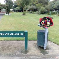 公園墓地は晴れ