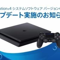 PS4 バージョン4.50  SASUKE