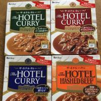 当選ハウス食品ザ・ホテル・カレー(4種類)モニター当選しました!