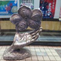 東京旅行 (3) ~浅草寺周辺~
