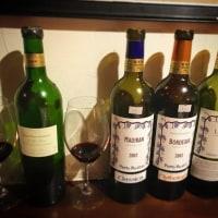 2月ワイン会 報告と募集^^