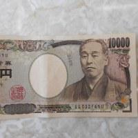 誤印字? レア1万円札??