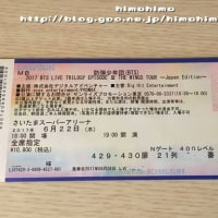 BTS 2017 BTS LIVE TRILOGY EPISODE III THE WINGS TOUR(第3日目)に参戦しました!(完全ネタバレ中)