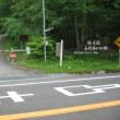 居鞍岳から掃部ヶ岳    H-29- 7-20