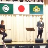 Gackt様  卒業式サプライズ