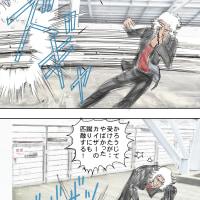 漫画ー703ページ 訓練を受けた女性の蹴りはしなやかな鞭のごとくフォロースルーがきいてて効く