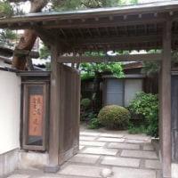 新潟散歩/北方文化博物館・新潟分館+旧斎藤家別邸