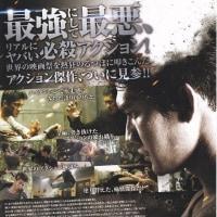 「ヘッド・ショット」感想(ネタバレあり)狂気と殺気に満ち溢れたヤバい映画!