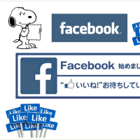Facebook 始めました♪
