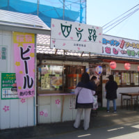 四方路・公園出張店・ソースかつ丼