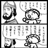 俺提督、沼ル