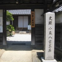 松江城と小泉八雲