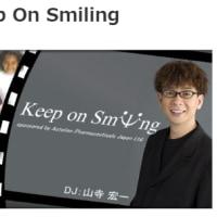 ラジオ放送 * TOKYO FM Keep On Smiling (Smile Note)