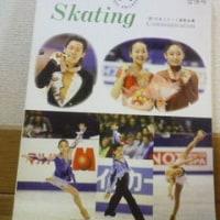日本スケート連盟会報 114・115合併号