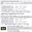 福岡男、韓人女性暴行