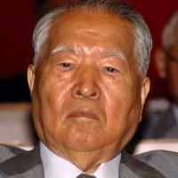 日本の恥部を晒す『日本共産党研究の正体』-の研究