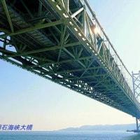●明石海峡と淡路みち(播但汽船)9