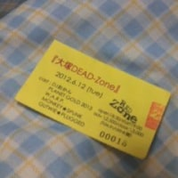 MONKEY★SPUNK@大塚RED-Zone 『大塚DEAD-Zone』