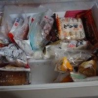 冷凍庫内食品の断舎離
