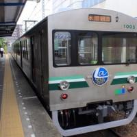 水間鉄道 『LaLaSweet Express』発車オーライ!は29日(金)まで!